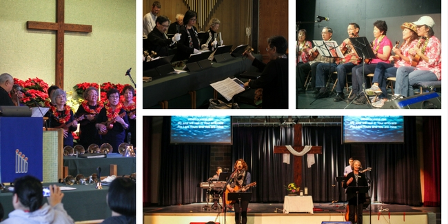 Music Ministry Webpage