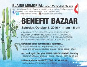 blainememorial-bazaar2016-flyer1