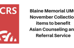 November Collection