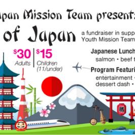 Taste of Japan Fundraiser!
