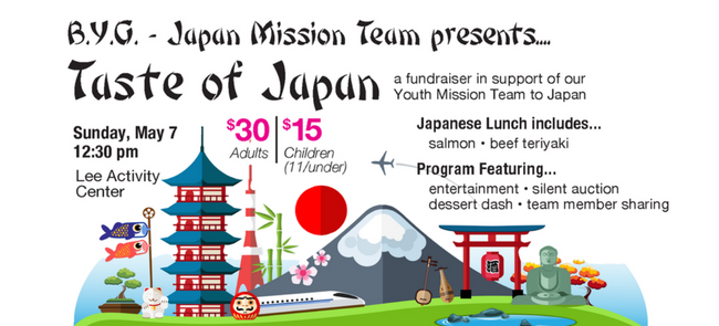 Taste of Japan Fundraiser!