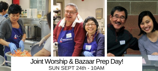 Join us this Sunday September 24th!